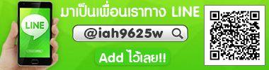 iah9625w-380
